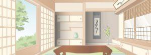 格式の高い和室