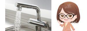 クリナップのバブルシャワー水栓