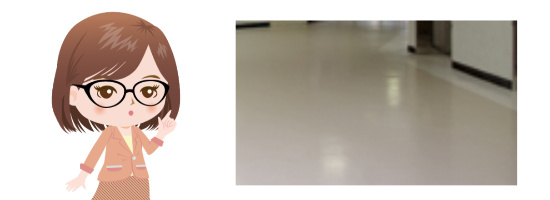 接骨院の床材
