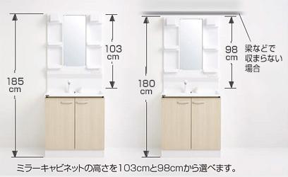 高さに2つのパターンがあり使い易い高さの物を選びやすい