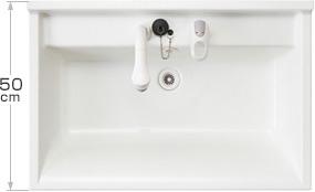 洗面ボウルの奥行きを50cmにし狭い空間にも設置可能に