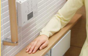レストパルはユニバーサルデザインで高齢者の方でも使いやすい!