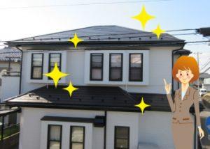 外壁塗装を行った家