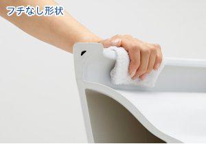 掃除しやすい「フチなし形状」でクリーンな使い心地