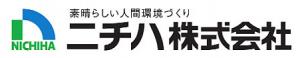 サイディングメーカー「ニチハ」はデザイン性の高さが売り!