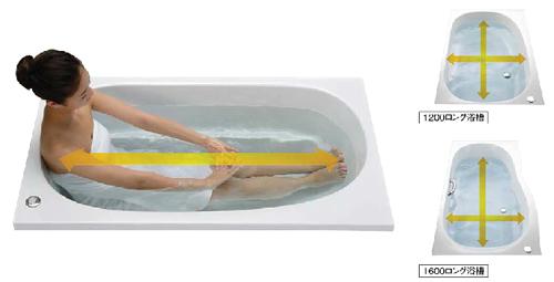 リノビオVの浴槽はゆったり感じる!断熱性も高くお湯が冷めない「サーモバスS」