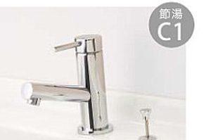 レストのシングルレバー水栓