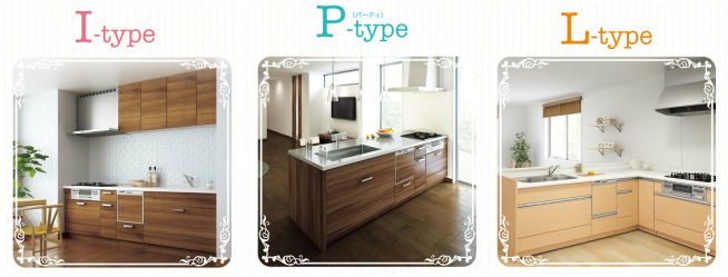 ウッドワン「SA」はキッチンの形や扉、取っ手のデザインも自分好みに出来る!