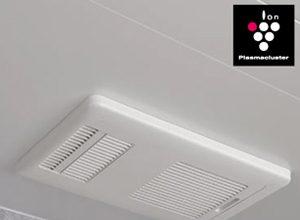 100Vプラズマクラスター搭載換気乾燥暖房機