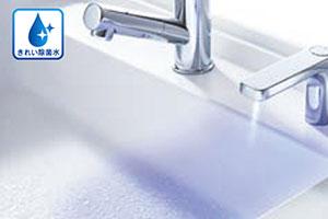 TOTOエスクアのきれい除菌水