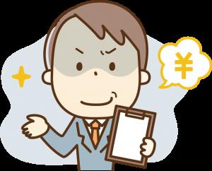 「リフォーム仲介サイト」や「見積もり比較サイト」も利用には注意が必要です!