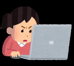 リフォーム仲介サイトや一括見積もりサイトの利用はおすすめできません!