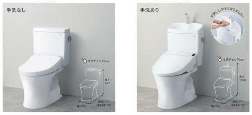 手洗いのオプション
