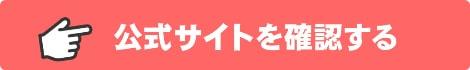 ケアフルリフォーム公式サイト